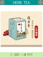 Religion blessing supplement Taiwan hot products to sell online