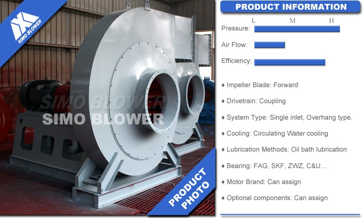 Flue Gas Blower : High pressure flue gas desulfurization centrifugal fan for