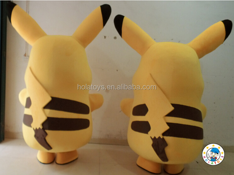 pikachu mascot  (3).jpg