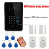 OEM wifi door bell intercom app ulock alarm POE smart door bell