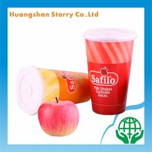 Food Grade Flat Lid Cover Fresh Juice Paper Cup