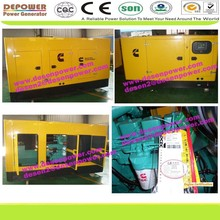 Top quality on low price,80,100,25,20,250,125,200,500KW fujian manufacturer diesel generator set with cummins engine