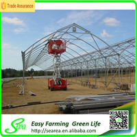Plastic PO film cover green house agriculture