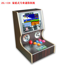 7 inch handheld game player console,mini arcade,double joystick,wooden shell,5000 classic download and own copyright software