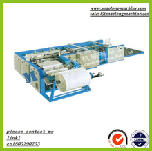 stability automatic sewing machine/bottom and side sewing machine