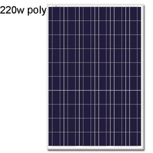 solar energy product solar price