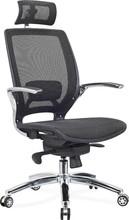 Modern executive office chair 302A