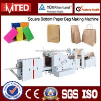 RZ-190 Donut Kraft Paper Bag Making Machine