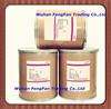 High purity Levofloxacin Hemihydrate in stock