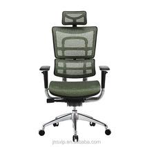 2015 Trade Assurance high quality ergonomic equipment