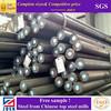Good polishing property DIN 1.2713 hot work alloy steel