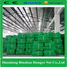 Green hdpe construction scaffolding shade netting safety netting for building