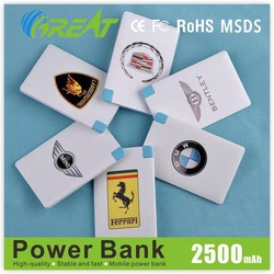 2015 portable mobile power bank 2500mah slim gift name card power bank charger support oem service