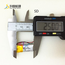 501225 511124 501024 small 3.7v 110mAh polymer lithium ion battery for smart watch/3.7v small battery 501225