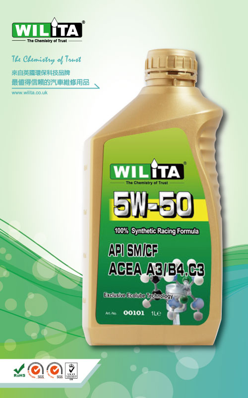 5w 50 100 synthetic motor oil engine oil view 5w 50 for Best non synthetic motor oil