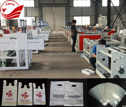 2014 new plastic bag making machine hot sealing cold cutting T shirt bag making machine with steady performance