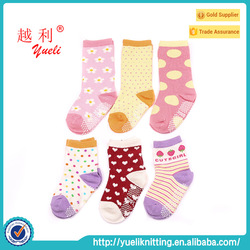 Baby soft touch socks with silicone sole and pockets socks