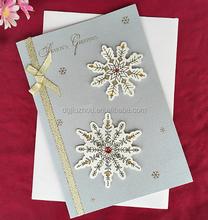 2015 Novelty luxury fascinating elegant fancy customized Promotional christmas card