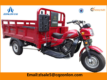 150cc China Cargo Motor Tricycle Truck For Sale