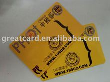 Network Game Recharge Card