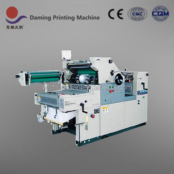 heidelberg single color offset printing machine, View heidelberg ...