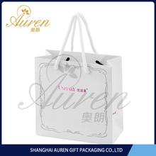Wholesalers china colourful yellow bag