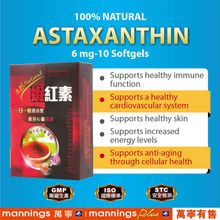 2015 New Product Antioxidant Immunity Booster Herbs Natural Astaxanthin in India Softgel