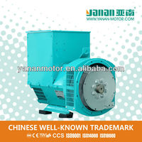 SINGLE BEARING BRUSHLESS CHEAP GENERATOR 40 KVA