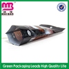 100% virgin hdpe insulated food bag for coffee