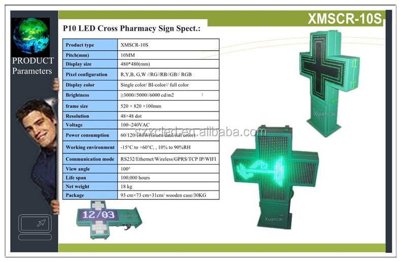 LED cross pharmacy sign-3.jpg