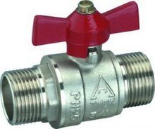 ball valve male to male thread,butterfly handle