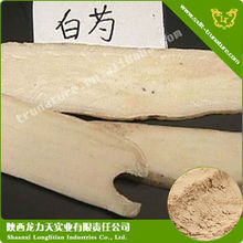 Radix Paeoniae Alba Powder Used For Delay the aging of tissues