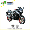 New Fashion Cool Sport Racing Motorcycle 150cc For Sale Manufacture Supply EEC EPA DOT