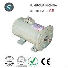 2015 india market hot sale high performance brush dc motor price 1kw-1.5KW for electric tricycle