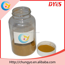 Disperse Yellow 4G dye jeans dye manufacturing process