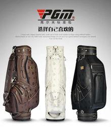 High Quality Low Price Golf Bag 2015 Fashion Ladies Golf Bag