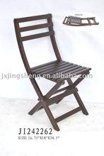 Antique wooden folding leisure chair