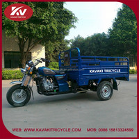 China Guangzhou cheap 200cc three wheel cargo motorcycle made in China
