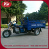 China Guangzhou cheap 200cc three wheel motorcycle with good price made in China