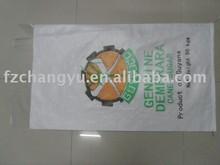 pp bags for sugar 50kg