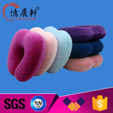 Supply all kinds of neck magic pillow,car neck support pillow,wave travel pillows and small pillows