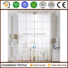 2 Panels white sheer elegant drapes curtains white drapes for weddings good quality