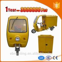 electric tricycle for disabled triciclo de pedales para adultos triciclos de carga eixo traseiro do triciclo