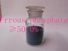 Frrous phosphate