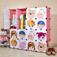 16 cubes DIY moveable cartoon baby plastic wardrobe