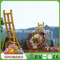 Flying UFO Ride Carnival Rides and Amusement Attractions Outdoor Games for Adult