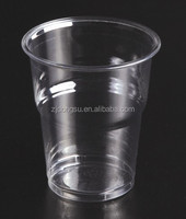 New design 250CC clear disposable plastic cup with lid for wholesale. China manufacturer . excellent price and quality