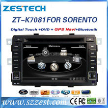double din car dvd player For kia sorento 2008 car dvd vcd cd mp3 mp4 player car gps navigation with wireless rearview camera