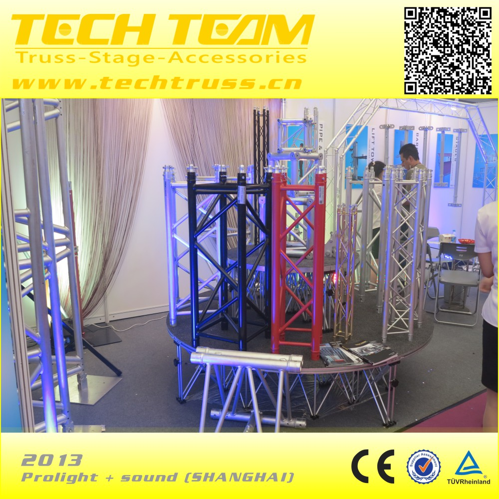 outdoor stage sound system