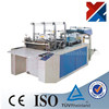 1200mm Width Computer controlled knitting machine,t-shirt bag making machine
